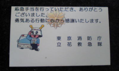 Image789.jpg