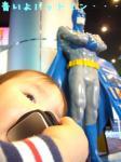 バットマンとあたい