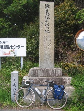IMG_7661_t.jpg