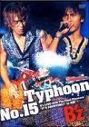 TyphoonNo15.jpg