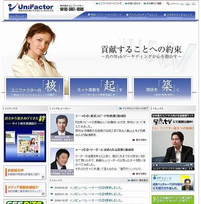s-unifactor.jpg