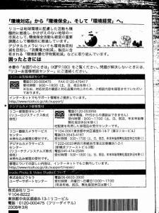 s-RIMG0041.jpg