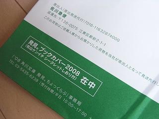 s-RIMG0093.jpg