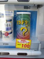 shibu201104.jpg