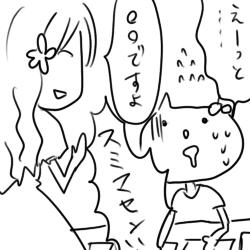 rairai5.jpg