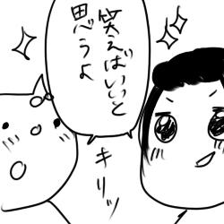 rairai6.jpg