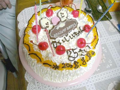 cake_20080809173010.jpg