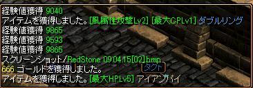 HPLV5