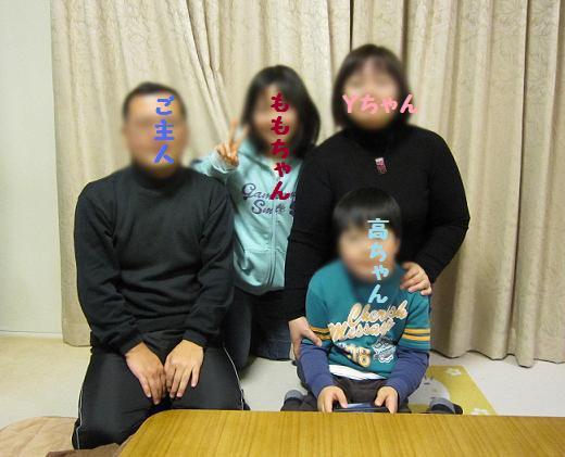 せっかくなので家族写真も撮りました。