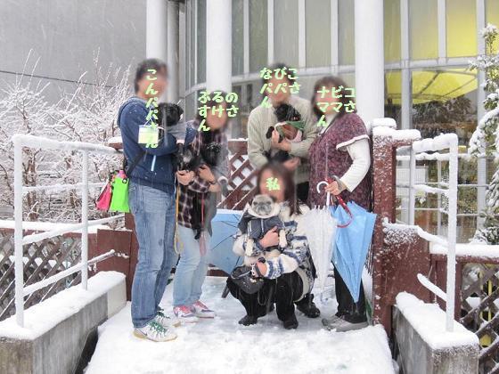 とりあえず雪の中記念撮影~