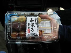 餅吉、お団子3種、美味!1