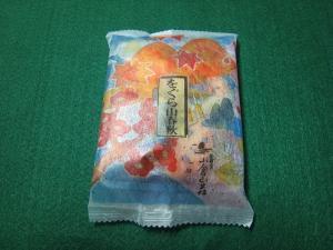 小倉山荘、吹き寄せ「をぐら山春秋」1