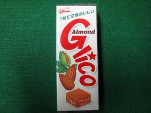 Glico、グリコ・アーモンドキャラメル、1粒で2度美味しい