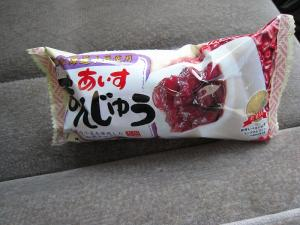 あいすまんじゅう、丸永製菓(福岡県久留米市)、1