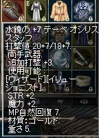 ss471.jpg