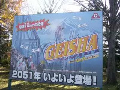 20110131_3.jpg
