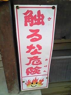 mohdai-2006-12-05T10_22_02-1.jpg