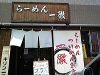 2008_0701_122943AA.jpg