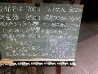 2008_0706_115833AA.jpg