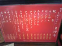 2008_0707_182117AA.jpg