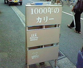 NEC_1567.jpg