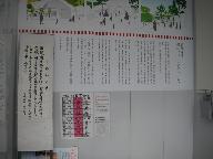 09_02_03BTH696_3B.jpg