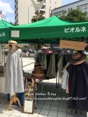 blog-112.jpg
