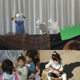 blog-1_20081217080320.jpg