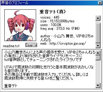 キャラクターInfo