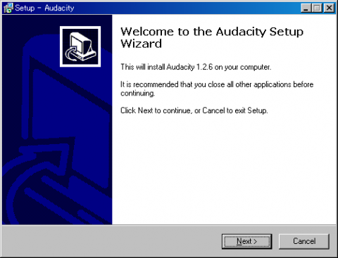 Welcom to the Audacity Setup Wizard