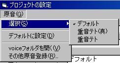 原音(&G)