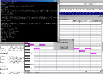 [Ctrl]+[A]→[F5]・生成処理中