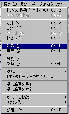 [編集]→[削除]