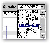 Quantize