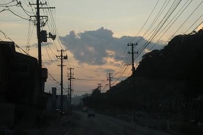 miyagi (88)
