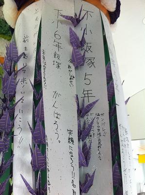 miyagi (113)