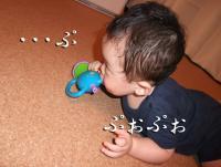 BLOG2008_0901_211908.jpg