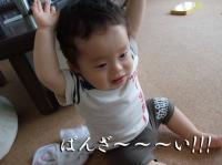 BLOG2008_0904_144304.jpg
