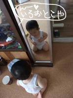 BLOG2008_0905_105143.jpg