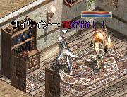 LinC3648_20080915a.jpg