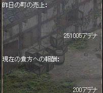 LinC3655_20080915a.jpg