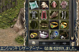 LinC3659_20080916a.jpg