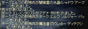LinC3666_20080919a.jpg