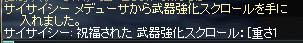 LinC3668_20080924a.jpg