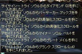 LinC3671_20080924a.jpg