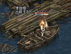 LinC3674_20081004a.jpg