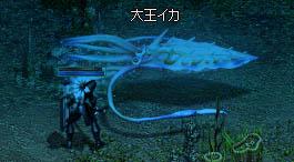 LinC3675_20081011a.jpg