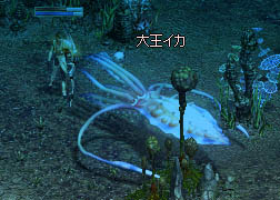 LinC3677_20081011a.jpg