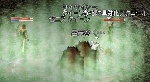 LinC3682_20081014s.jpg