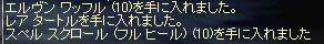 LinC3700_2081021s.jpg